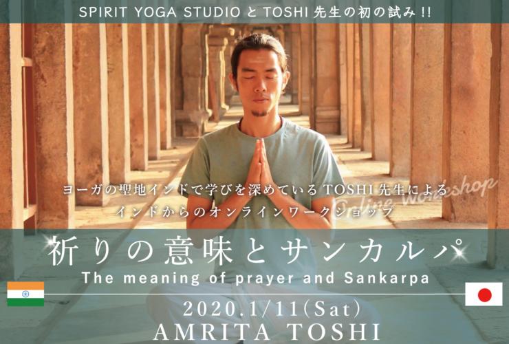 Toshi先生