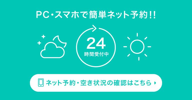 スピリットヨガスタジオ大阪
