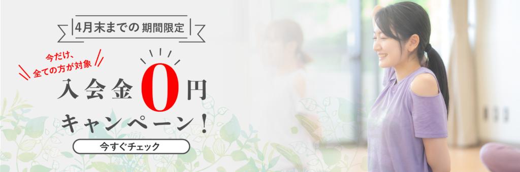 大阪スピリットヨガ